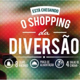 Seu shopping